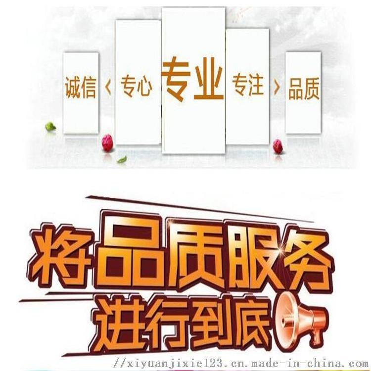 四川鲜花椒加工设备 保鲜花椒清洗杀青生产线106298192