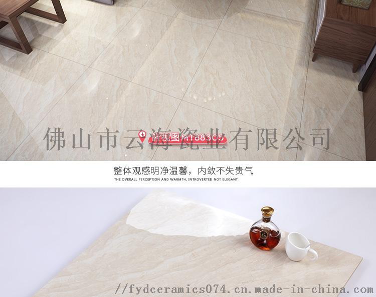 通体大理石-1_15.jpg