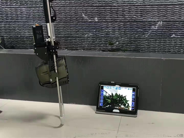 雨污管道无线高清潜望镜厂家871182945