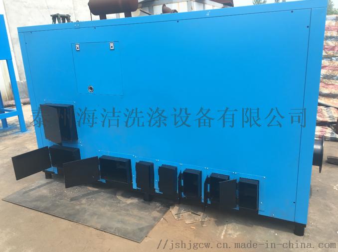 生物質蒸汽鍋爐,環保無法無煙生物質顆粒蒸汽發生器826064395