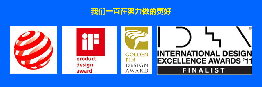 """产品设计 深圳""""十佳""""公司 专注于智能硬件124497225"""
