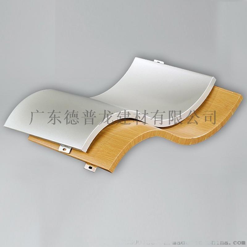 弧形定制烤漆铝单板材料912783395