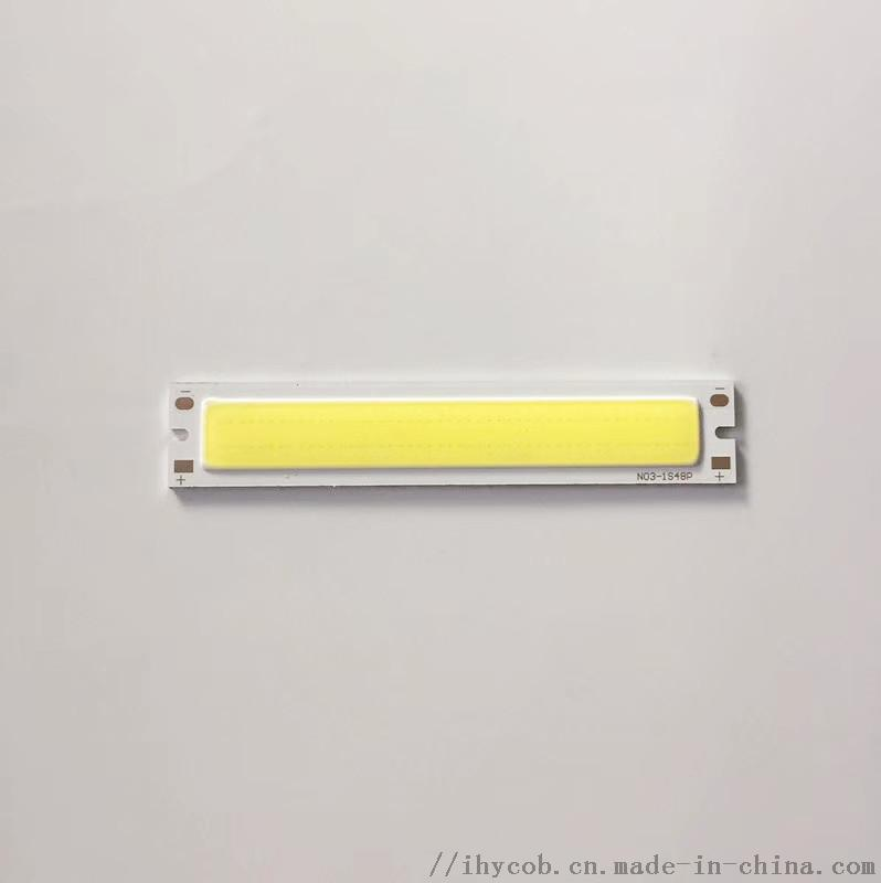 led缝纫机工作灯光源cob机床工作灯828915265