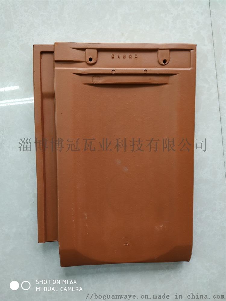 T型法式平板瓦 J型日式和瓦 U型 平板瓦展示899449955