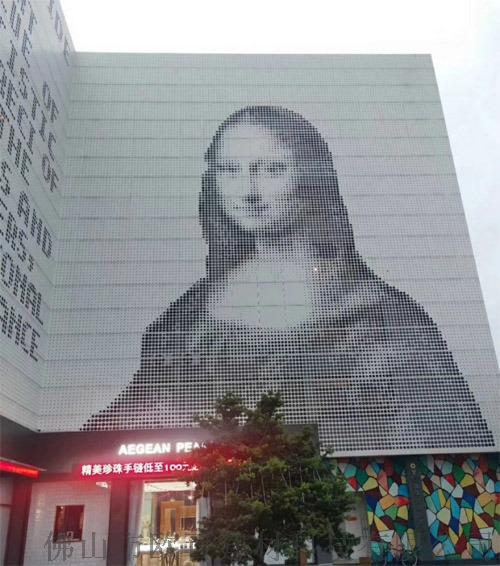 外牆穿孔鋁板圖案 圖案打孔鋁板幕牆.jpg