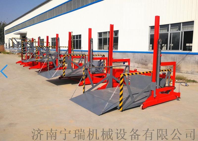 电动装卸平台 装车平台 液压装卸货平台119476712