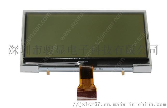 JM12864C08灰屏 阿里淘寶 645乘 3.jpg
