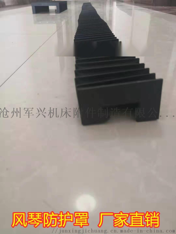 小型平雕机用风琴防护罩 防尘罩 免费设计 按需定制811994252