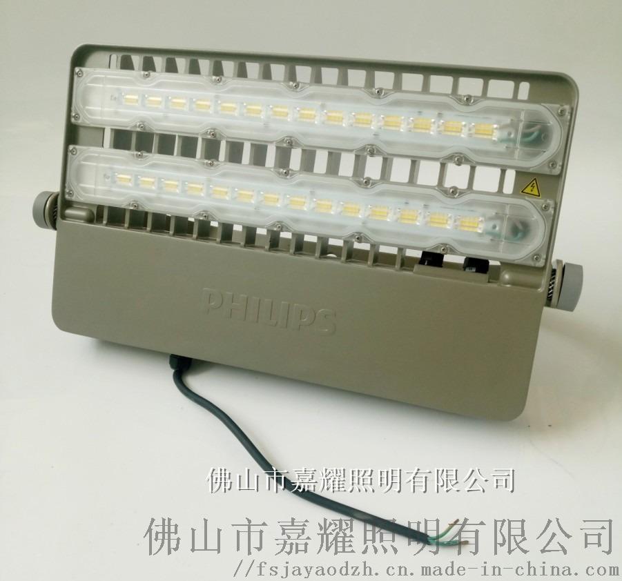 飛利浦BVP162LED投光燈2.jpg