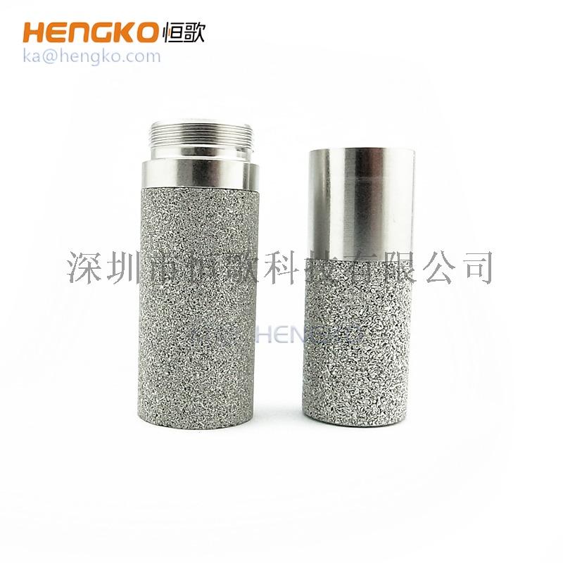 恒歌设计加工不锈钢滤筒形状稳定抗氧化795643735
