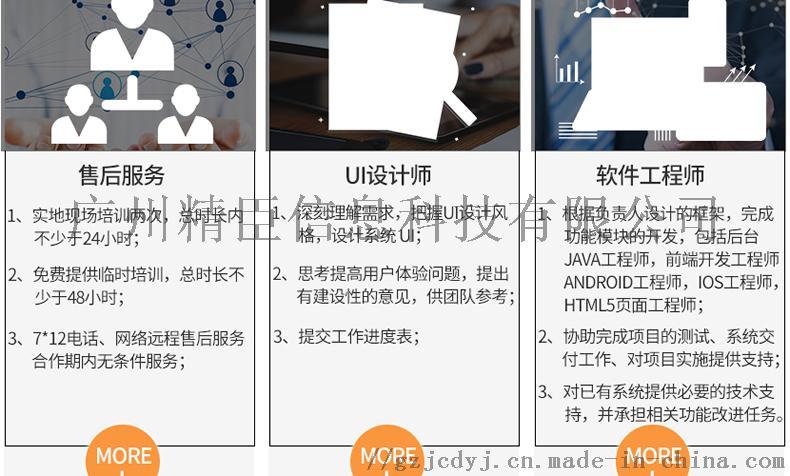 广州固定资产标签打印管理系统解决方案84671035