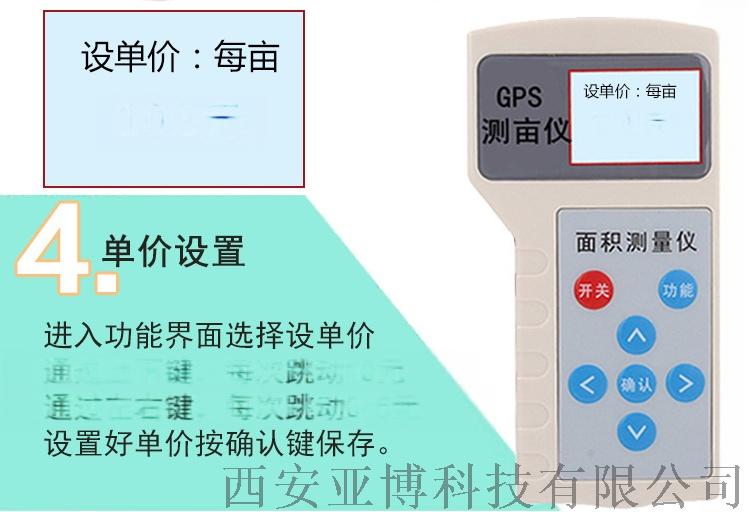 QQ图片20190308091303.png