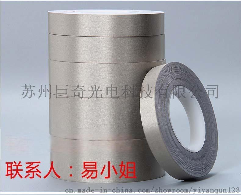 苏州巨奇导电布 导电布厂家777001865