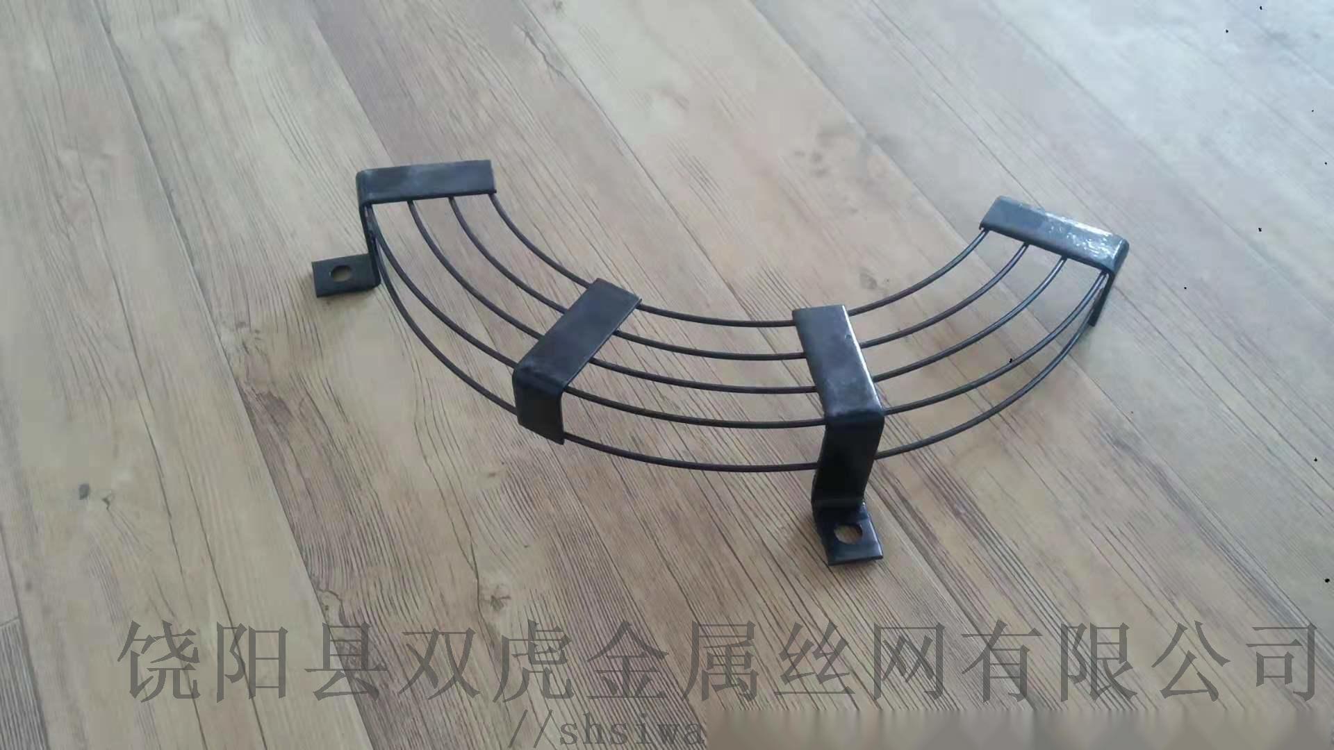 扇形半圆防护钢丝网罩 风机异型网罩787768912