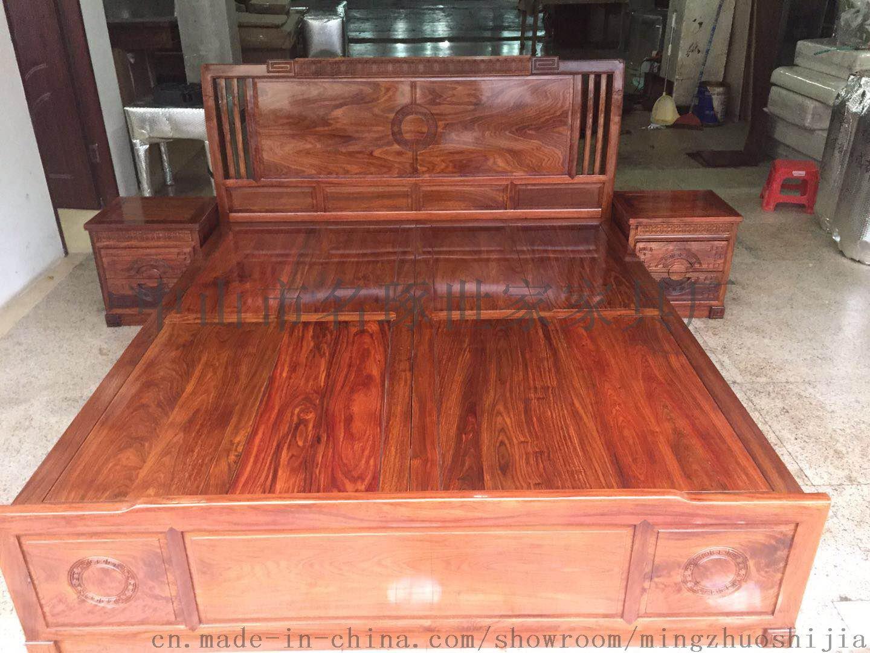 新中式刺蝟紫檀紅木大牀1.8米名琢世家3件套價格44352062