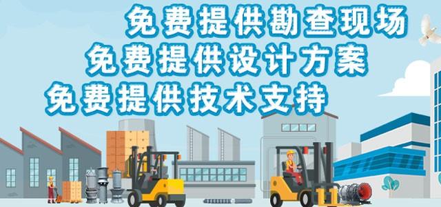 ZLB立式轴流泵相关企业52608392