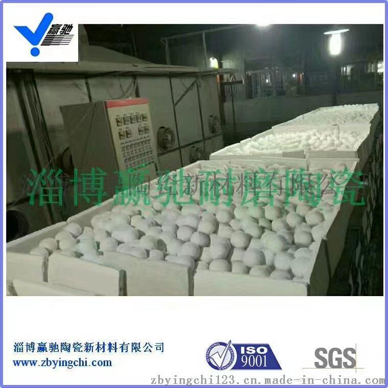 耐火材料厂用氧化铝研磨球生产厂家42603832