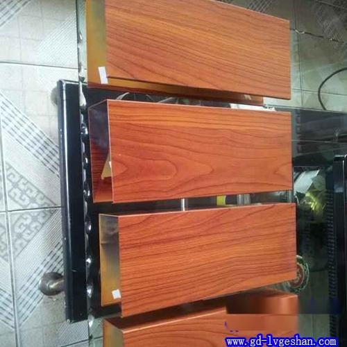 U型铝方通 木纹U型铝方通 铝方通吊顶