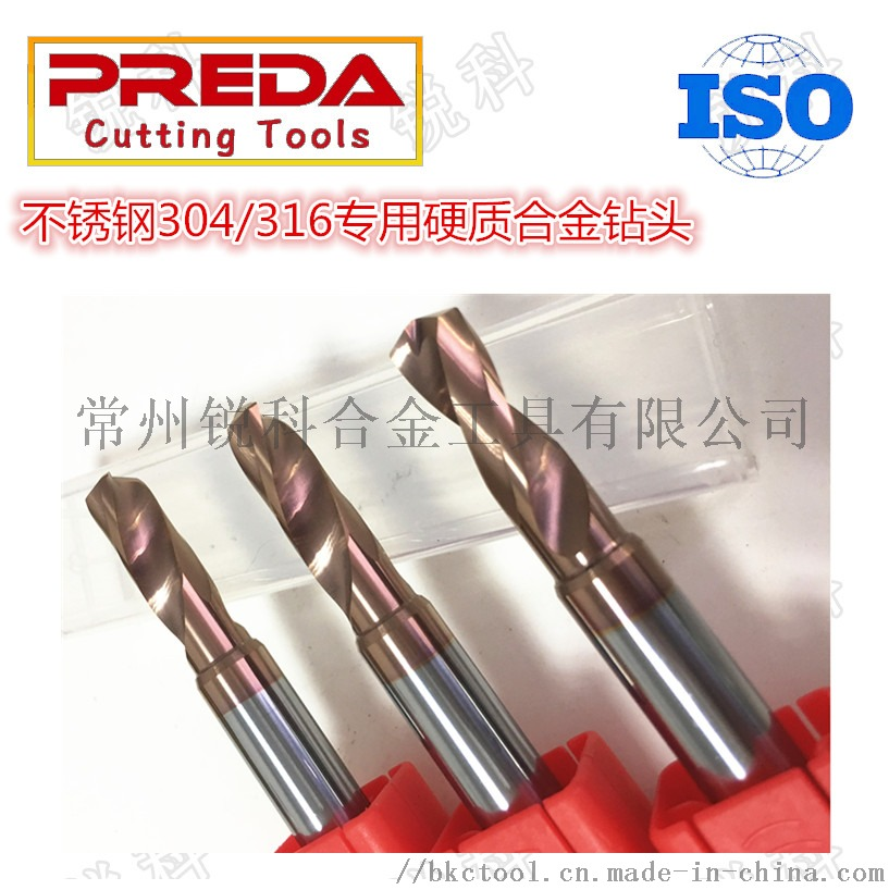 不鏽鋼專用鑽頭60度791027715