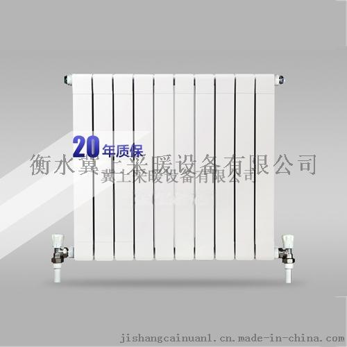冀上銅鋁複合暖氣片 純紫銅管散熱器 7575銅鋁片739468552