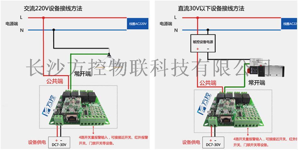 SK5003 输出接线.jpg