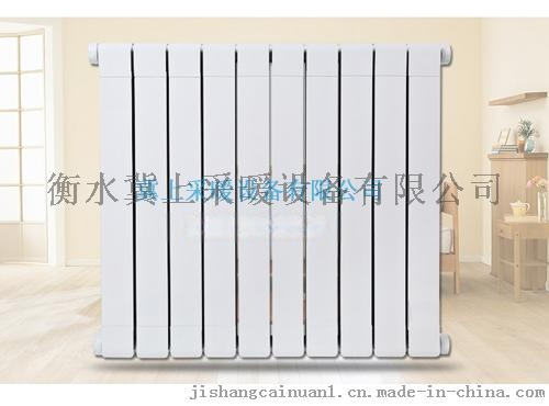 冀上銅鋁複合暖氣片 純紫銅管散熱器 7575銅鋁片739468542
