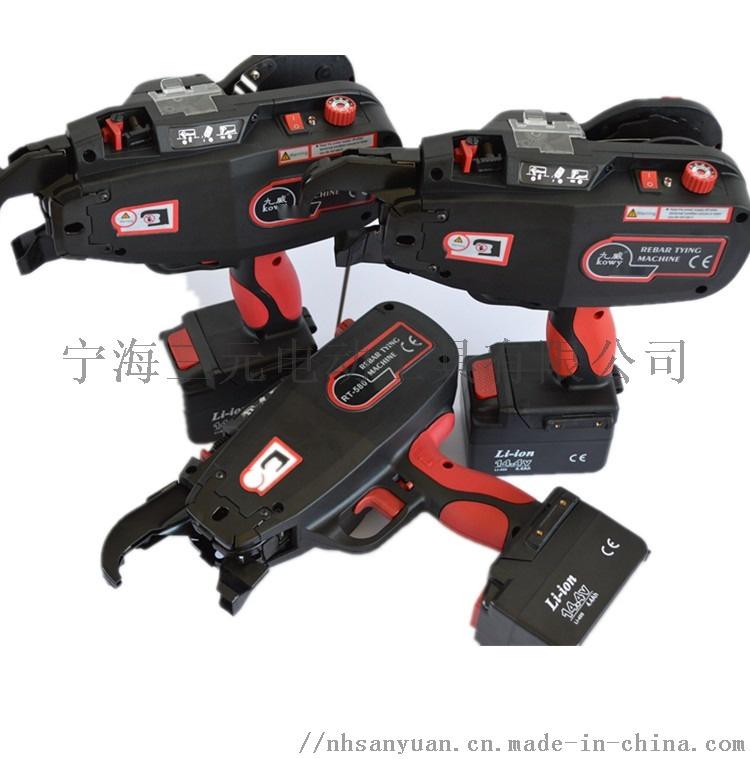 九威充电式钢筋捆扎机建筑钢筋4-45mm批发111559695