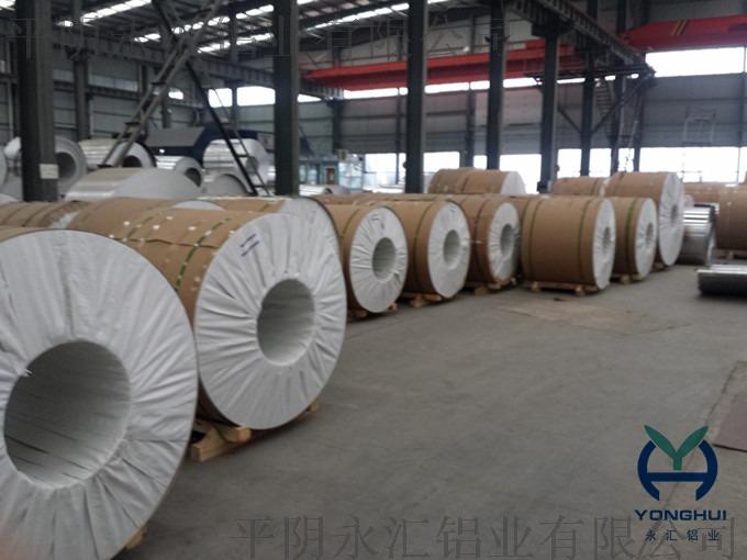 生产销售管道保温3a21防锈合金铝卷135508495