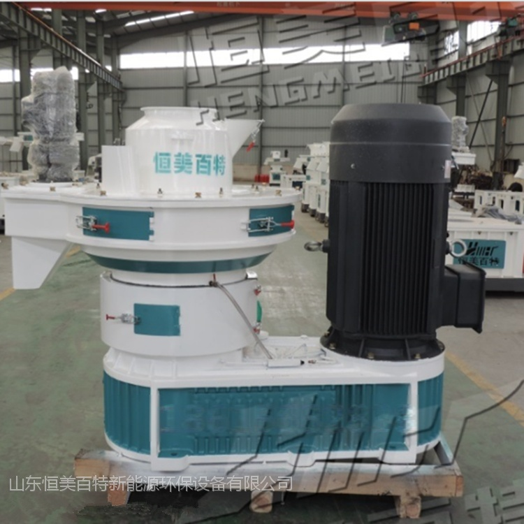 ZLG700型生物質燃料木屑顆粒機時產2.8噸97870622