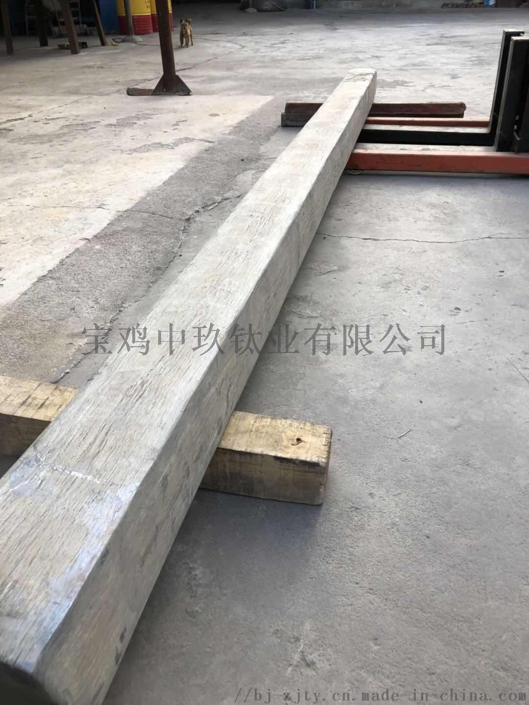 TC4 钛合金管TC21/TA2纯钛管/钛毛细管947362885