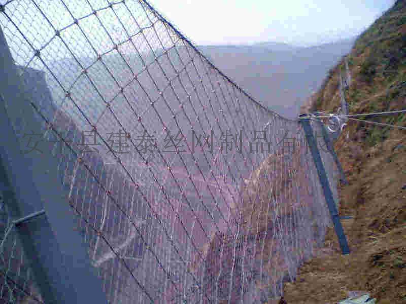 sns被动防护网施工方案  主动防护网单价142787515