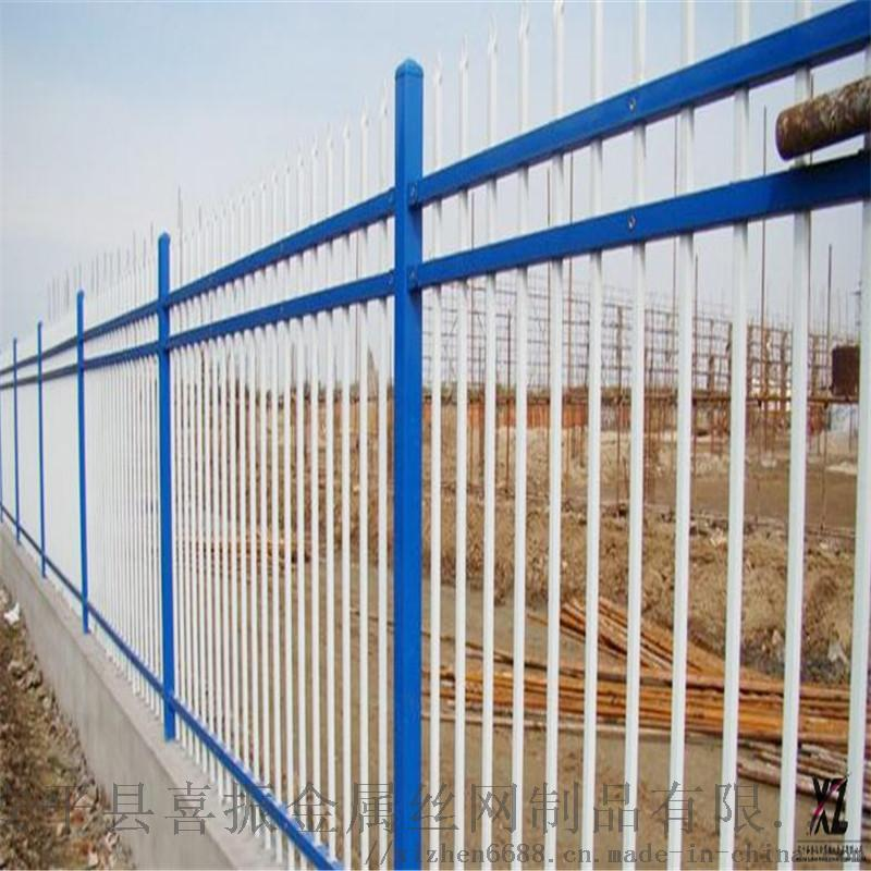 锌钢围墙护栏134.jpg