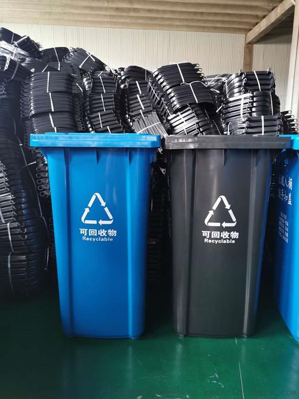 办公楼塑料垃圾桶双胞胎垃圾桶40L垃圾桶860226912