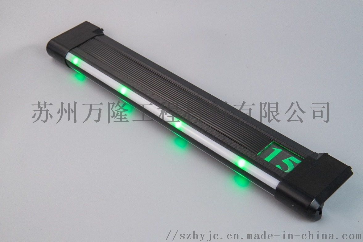 WH-75绿色点光源 (7).jpg