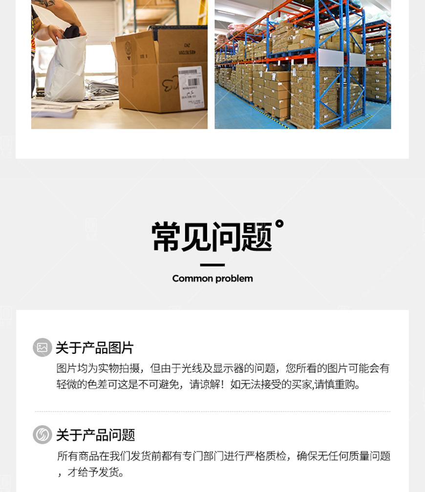 840D-140D-氨纶锦纶橡筋线-_34.jpg