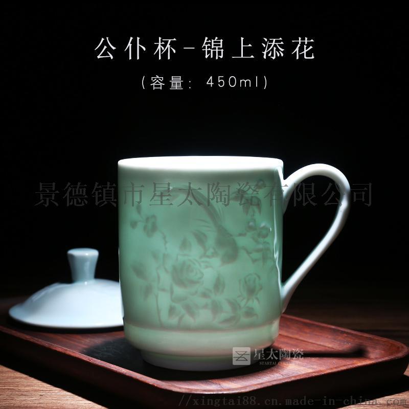 手工雕刻茶杯1-8 副本.jpg