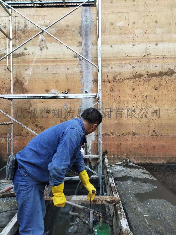 合肥市污水管道、污水池伸缩缝、高压带水注浆堵漏823783842