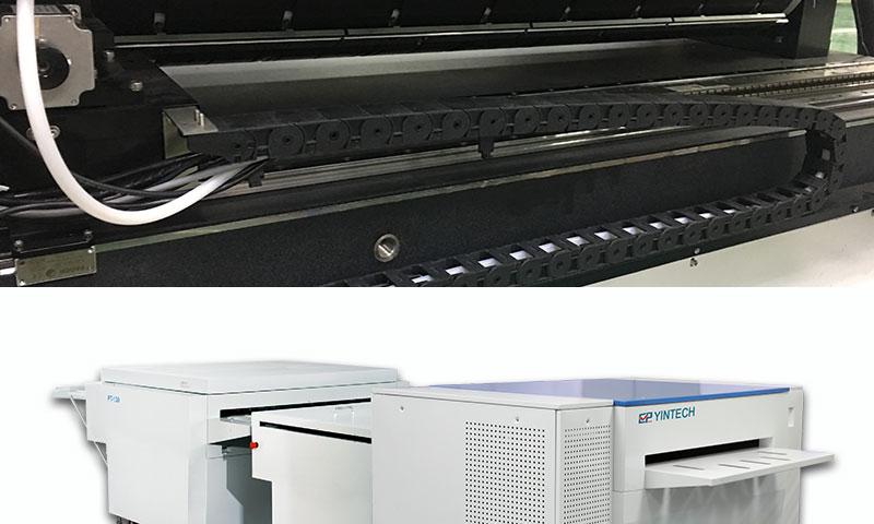 印之明激光热敏CTP制版机 UV全自动印刷制版机108102752
