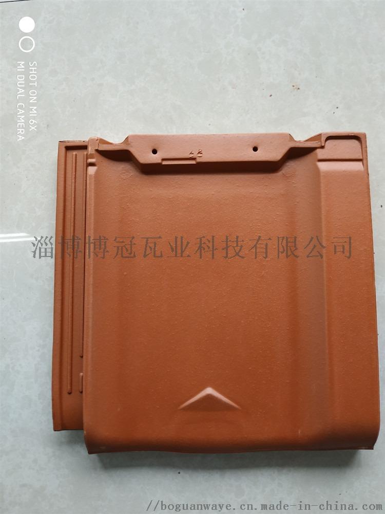 T型法式平板瓦 J型日式和瓦 U型 平板瓦展示135052795