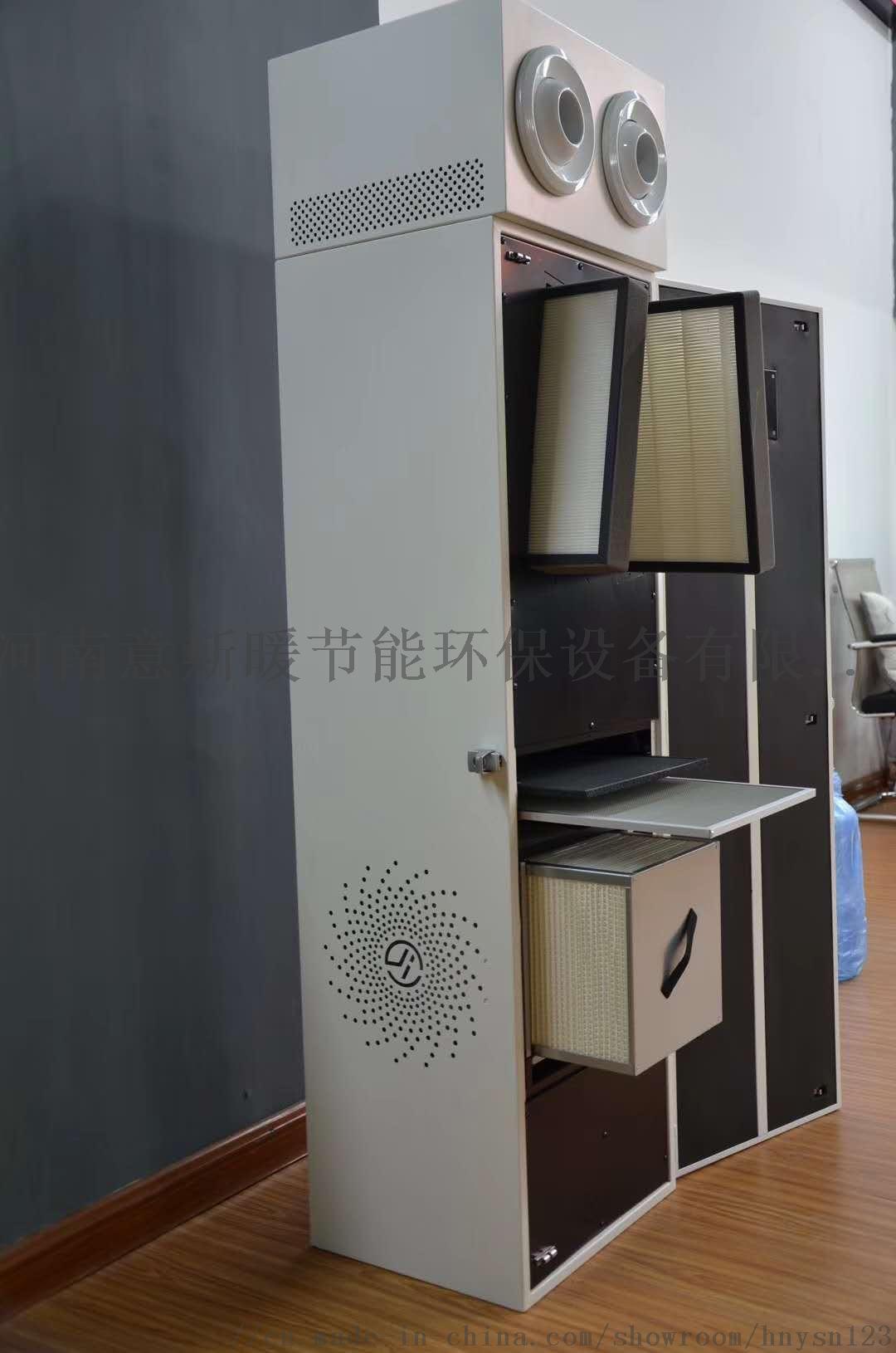 莱斯·克韦尔新风壁挂机智能家用柜机限时促销中107326815