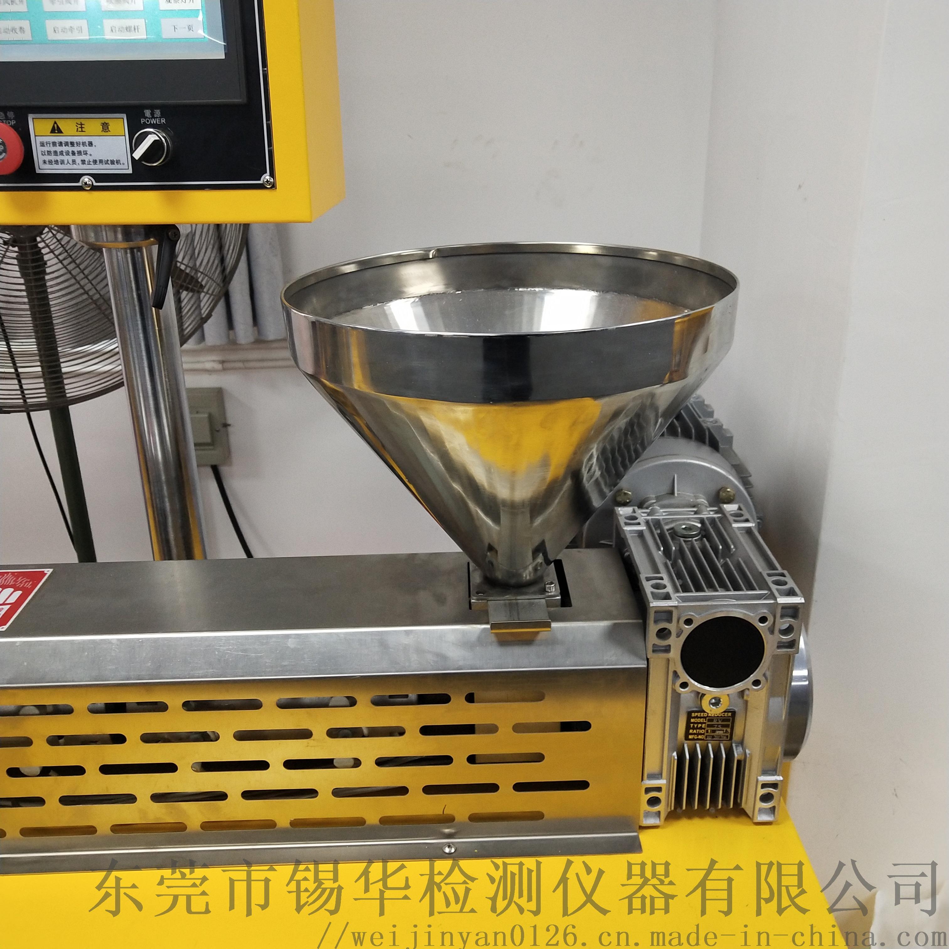 东莞实验PE吹膜机 小型试验挤出吹膜机设备811065395