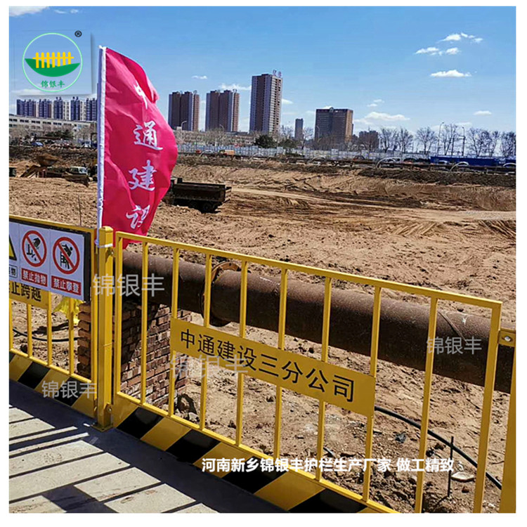 福州临边安全防护栏杆销售找新乡锦银丰