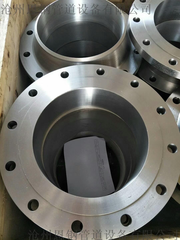 碳鋼罩型通氣管滄州恩鋼現貨供應96759665