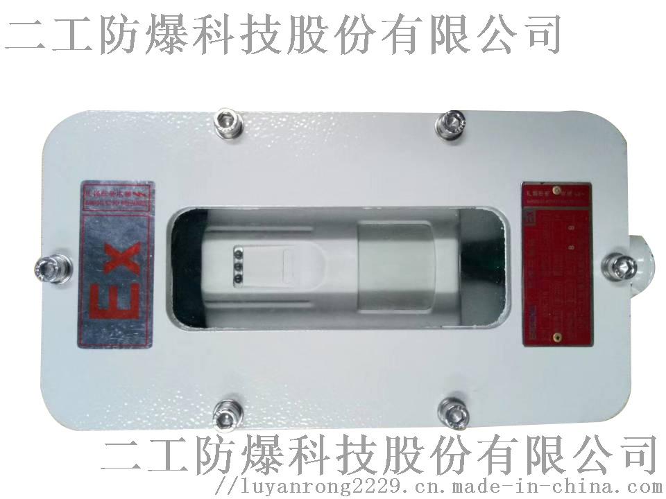 探测器 (11).jpg