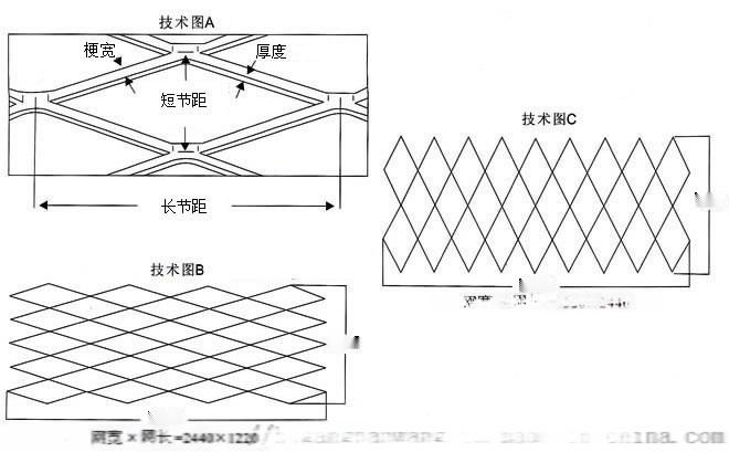 厂价直销带框哑光白粉末喷涂斜拉网 装饰拉伸网119893432