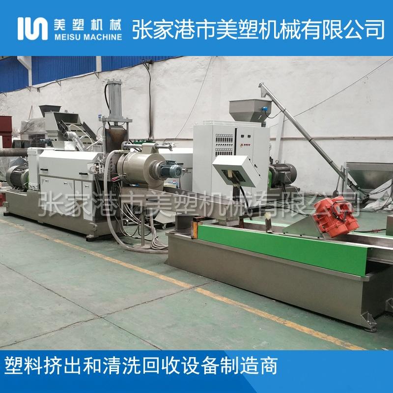 PE薄膜双阶团粒水环切粒-美塑机械15.jpg