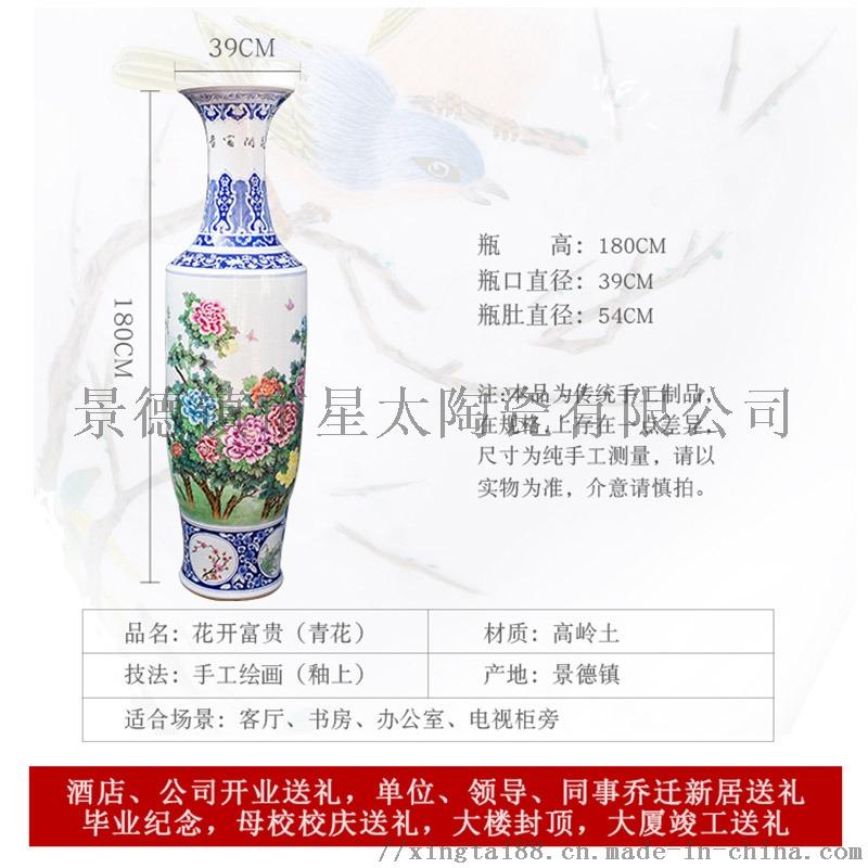 青花粉彩元素落地花瓶1-2.jpg