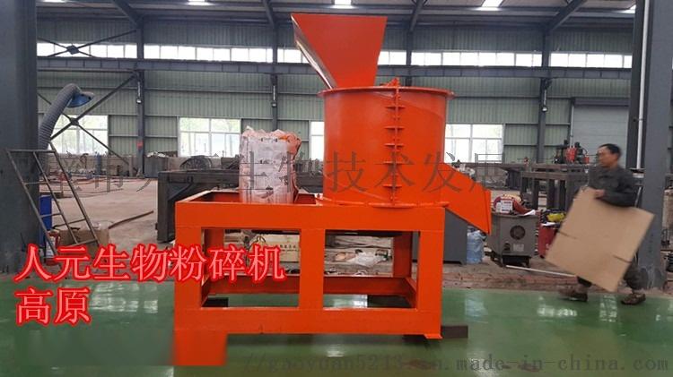 優質高產立式粉碎機一級供貨商754957632