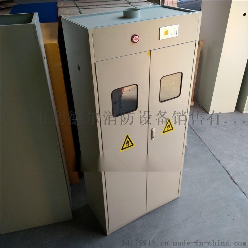 北京气瓶柜 实验室防爆安全柜740146142