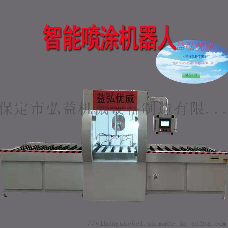 全自動噴塗背景牆竹木纖維板水晶封釉機廠家現貨98783432